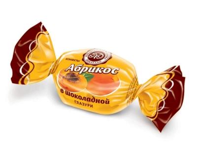 Конфеты абрикос в шоколаде 1000 гр.