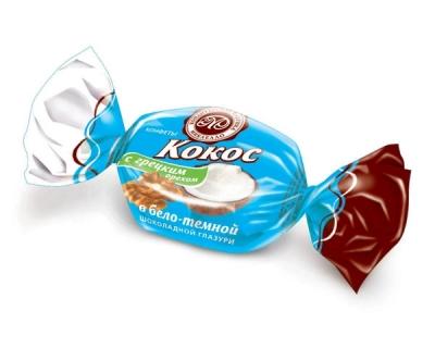 Конфеты кокос в шоколаде 1000 гр.